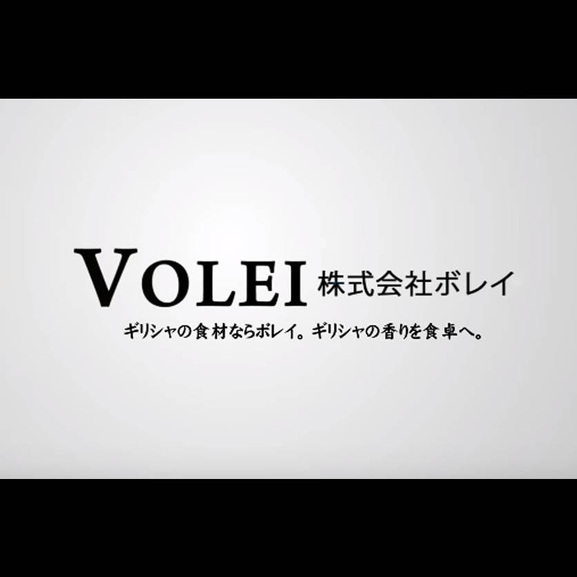 株式会社 ボレイ 野須 有峰 社長のオリーブオイルスプレッド紹介